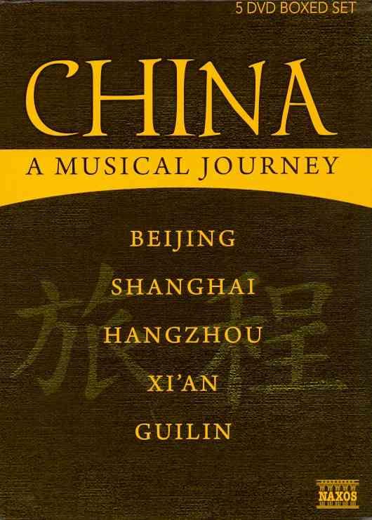 CHINA:MUSICAL JOURNEY (DVD)